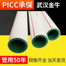 塑料机械E1572B2-157