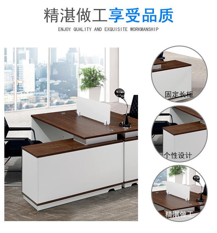 办公桌(9)_02