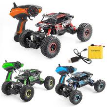 2.4G遙控越野四驅賽車攀爬大腳車  高速充電避震兒童男孩玩具模型