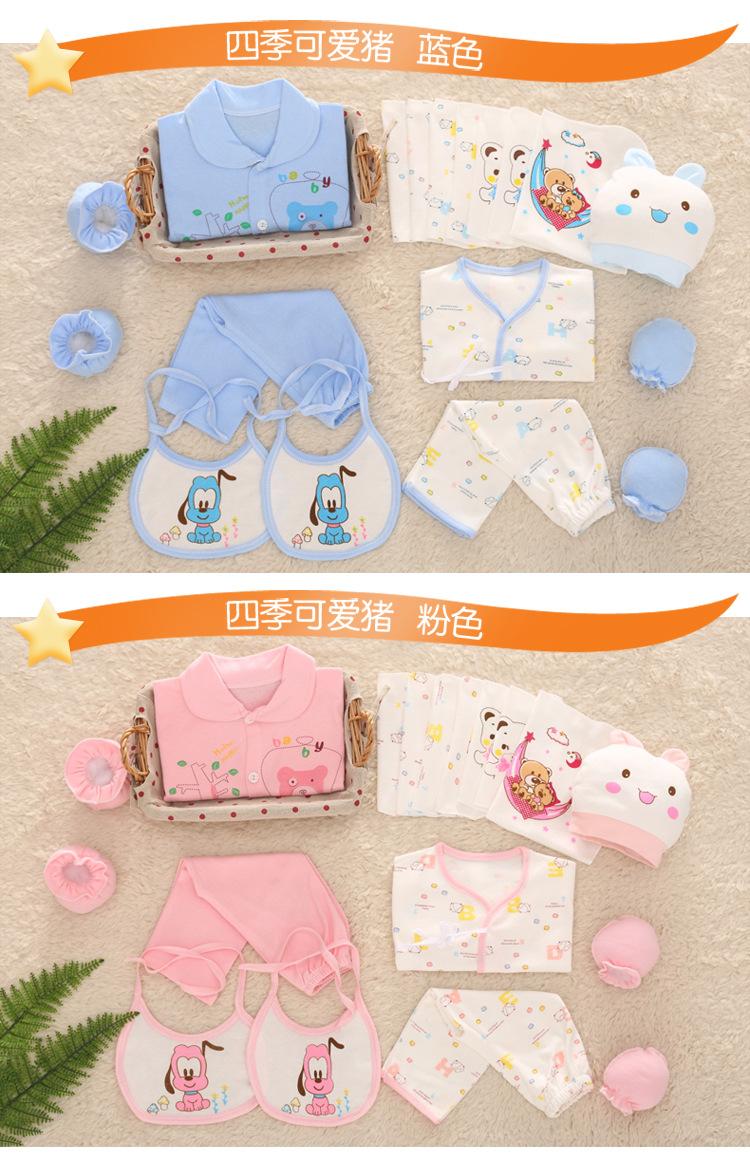 Baby clothes newborn gift set 0-3 newborn baby supplies wholesales fashion NHQE180550