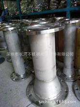 不銹鋼非標管加工法蘭變徑管,歡迎來圖來樣生產