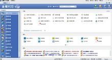 金蝶KIS专业版12.3进销存财务生产管理软件财务管理代理记帐软件