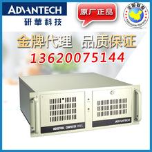 正品研华工控机IPC-610L原装主机AIMB-705多配置工业电脑支持定制