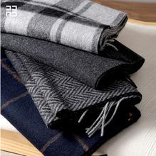 高端商務山羊絨圍巾男士  秋冬季加厚英倫格子圍巾長款保暖廠家直