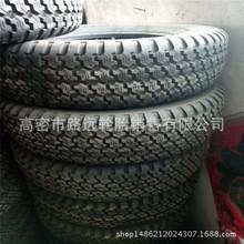 厂家销售成山牌轿车轮胎215/80R16刚丝轮胎耐磨