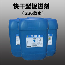 沸腾干燥机B52FEC-526