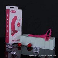 包郵愛優意AV7頻震動硅膠手指套 女用自慰爆潮調情棒成人情趣用品