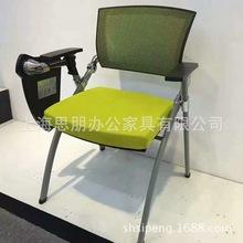 廠家供應上海培訓椅折疊帶寫字板網布職員椅新聞椅椅會議椅