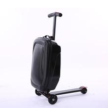 新款创意滑板车拉杆箱时尚行李箱多功能旅行箱厂家直销一件代发
