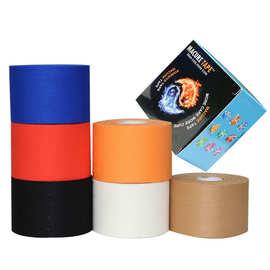 彩色人棉运动胶带防汗透气锯齿边绷带运动防护捆扎贴布独立包装