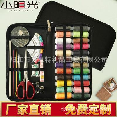 織帶包邊工藝織帶手挽的大容量針線包95件和136件組合工廠直銷