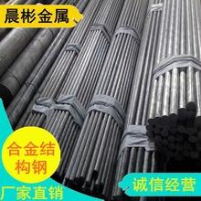 晨彬供应美国AISI标准E52100精密轴承  E52100模具钢轴承钢