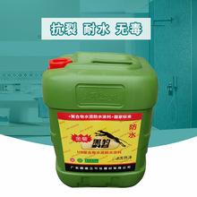 其他液压元件E60-662