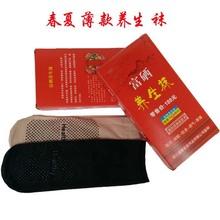 会销礼品1-5元 春夏薄款富硒养生袜托玛琳热灸袜 韩国富保健袜
