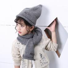 秋冬韩版儿童围巾帽子套装?#21487;?#32650;毛卷边?#20449;?#31461;围巾宝宝保暖毛线帽