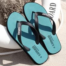 路拉迪男士人字拖夏季防滑戶外涼拖夾腳拖鞋男休閑橡膠沙灘鞋潮流