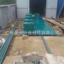 广东韶关直销矿化工清洗废水处理设备 煤矿清洗废水处理设备