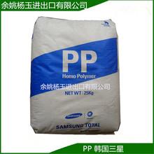 阻垢剂33C-332