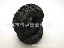 1/8仿真攀爬车轮胎 仿真车攀岩车2.2寸橡胶胎皮编号XJ0065