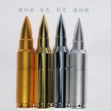 批发金属不锈钢子弹头U盘8G高防子弹优盘创意个性定制logo高档礼