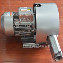 叠石桥真空打包机吸负压风机 旋涡高压真空泵 双叶轮高压鼓风机