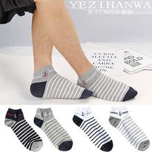 批发韩国船锚男士船袜 四季棉袜 矮腰薄款条纹 休闲 透气 吸汗