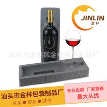廠家直銷PS植絨吸塑內托750ML高檔植絨PVC吸塑包裝盒灰色托盤包裝