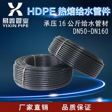 热电阻4CB-43145