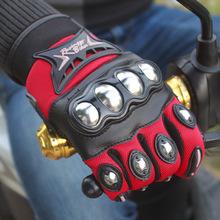 摩托车保暖手套电动车手套不锈钢冬季棉把套防风触屏防摔骑士装备