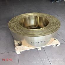 高精度黄铜带直销 C2680进口青铜带 红铜带现货0.05 0.1 0.5 1.5