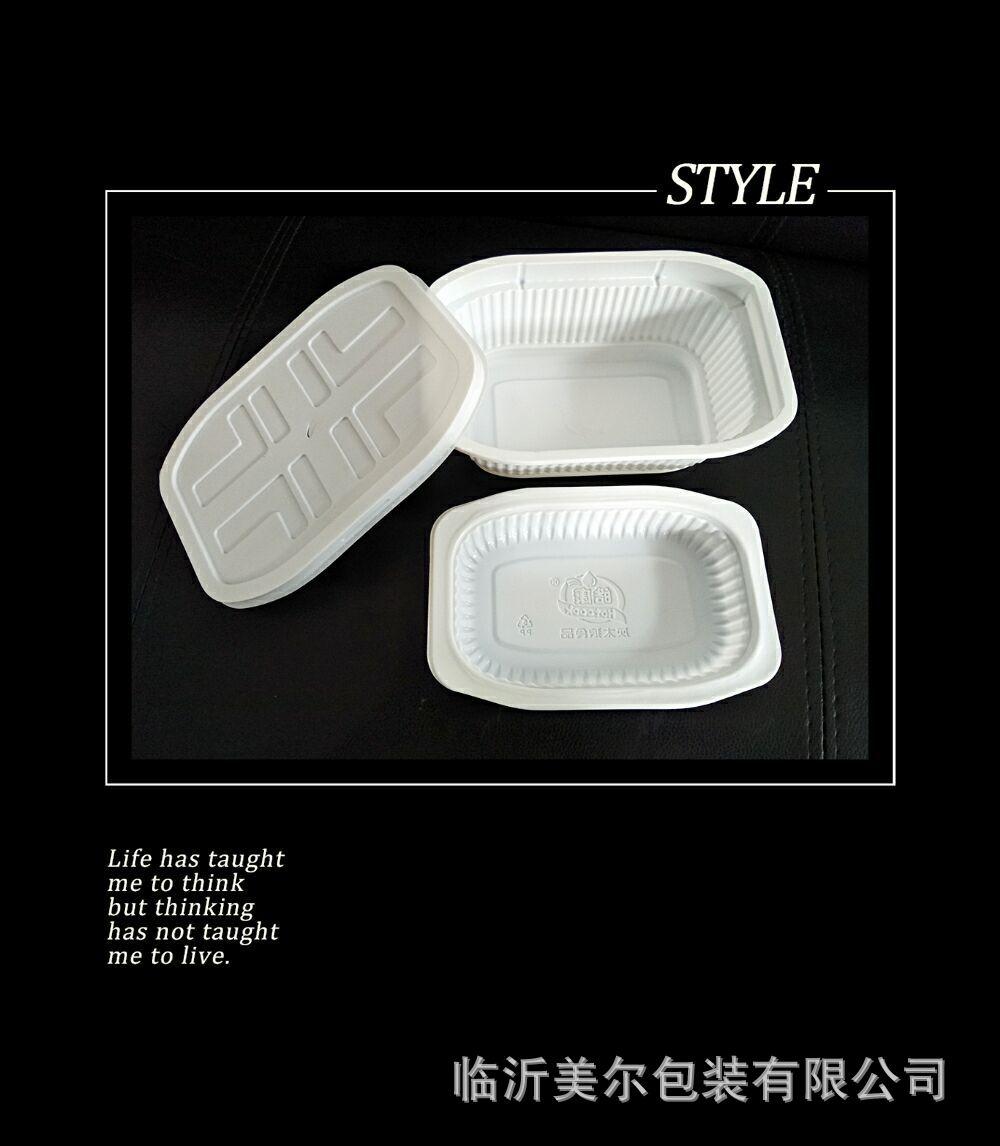 供应广西一次性自加热饭盒 桂林自热火锅盒 外卖保温盒自热米饭盒