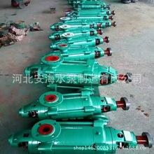 高扬程D型多级泵 多级离心泵 锅炉给水泵 高压多级泵 多级泵配件