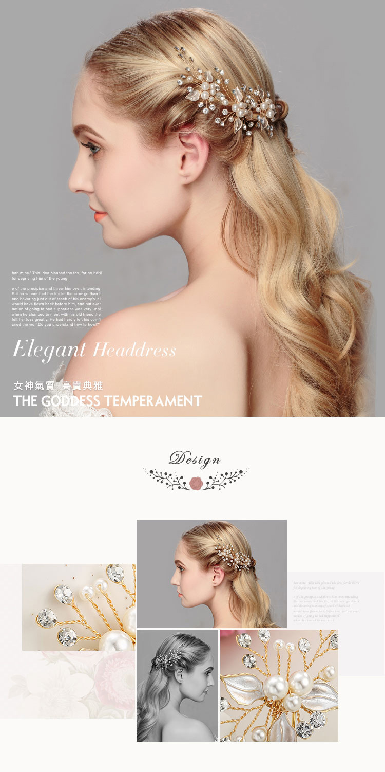 Alloy Fashion Geometric Hair accessories  Alloy NHHS0373Alloy
