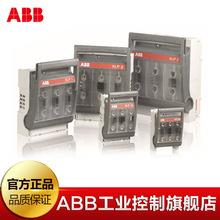 ABB熔断器式隔离开关XLP 1 ABB刀熔开关 160A 3P 三级