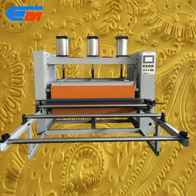 凹凸压花机厂家直销   平板压花机 沙发布压花机 地垫平板压花机