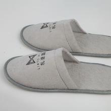 一次性拖鞋 高檔賓館毛巾拖鞋 廠家直銷 酒店客房一次性用品