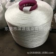 批发高强涤纶线、荧光线、电线填充线、耐酸碱缝纫线、丙纶缝纫线
