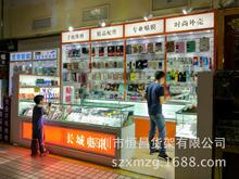 手机电源 手机壳货架 木制手机配件柜台 手机玻璃展示柜手机贴膜