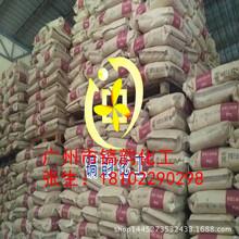 廣州 優勢供應 聚氯乙烯 樹脂粉 新疆天偉 TY-800 8型樹脂粉