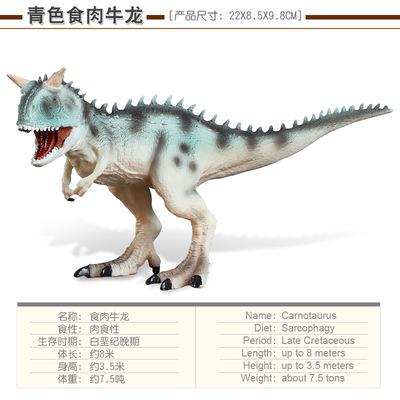 [Nhỏ duy nhất sản phẩm cao cấp] cross-biên giới cổ điển mô hình khủng long đồ chơi Niu Dài Jianlong Triceratops mô hình đồ chơi
