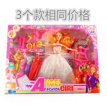 厂家直销DIY礼盒套装换装芭比娃娃芭芘礼物生日益智玩具