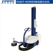 潮州?#20449;?#20840;自动裹包膜打包机制造珠海自走式标准缠绕膜包装机器人