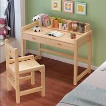 ?#30340;?#20799;童学习桌升降书桌椅套装松木书桌儿童课桌写字桌厂家直销