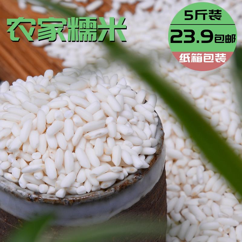 农家自产糯米5斤装2016新米 湖北荆州糯米北江 五谷杂粮2.5KG包邮