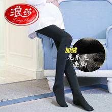 浪莎孕妇打底裤 女士双加档加绒厚修身可调节保暖裤 龙爪毛打底裤