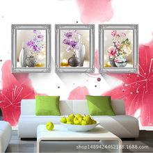新款5d三联手工贴钻客厅卧室家居装饰画diy花卉十字绣钻石画 批发