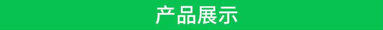 石家庄市七彩纺织有限责任公司 (9)