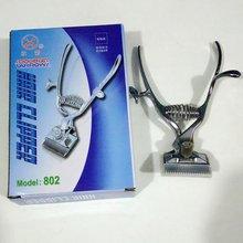 专业美发理发工具理发手推剪上海双箭802理发器老式手推子推剪器