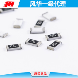 Varistor Fenghua Hi-Tech 1812 Chip Resistor 0.033r Medium Power Resistor Thick Film Resistor