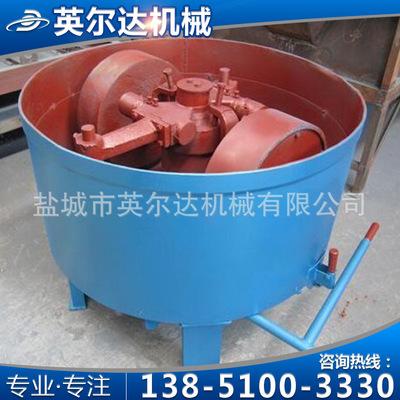 生产销售 S111江苏单双辗轮式转子式混砂机 固定式单臂混砂机